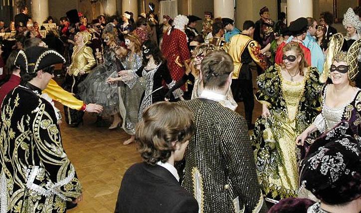 История костюмированного праздника