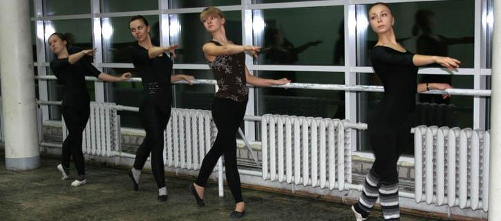 Профессиональная репетиционная одежда и обувь