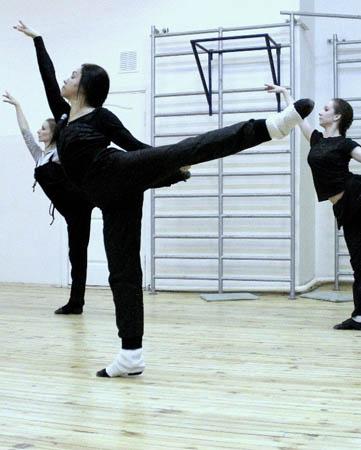 Репетиционная одежда для танцев