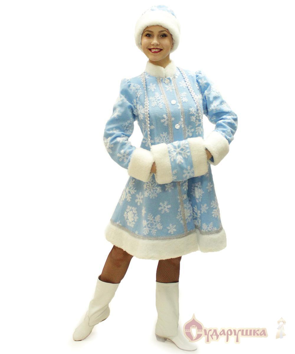 костюм снегурочки для взрослых в иркутске