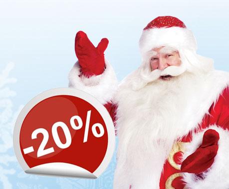 Скидка 20% на новогодние костюмы Деда Мороза и Снегурочки - Сударушка 764ada4d967
