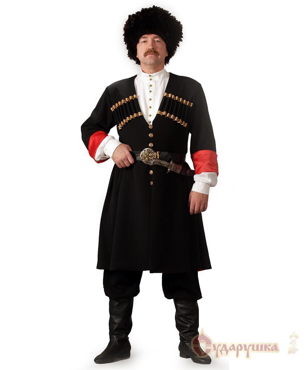 фото казачий мужской костюм