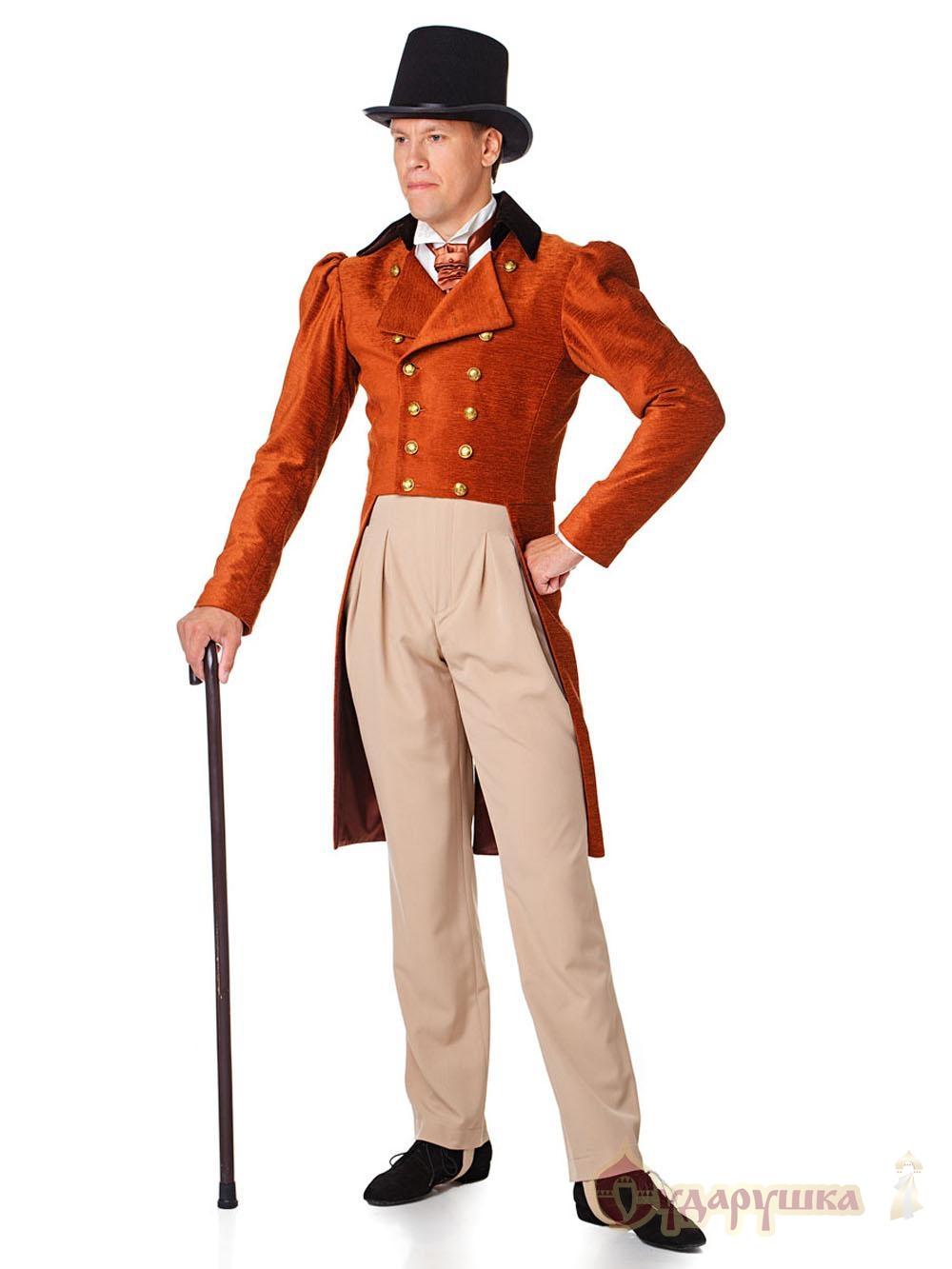 promo kod sportske cipele prljavština jeftina Купить мужской европейский костюм 19 века