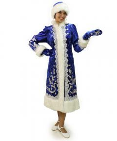 Suit of Snow Maiden